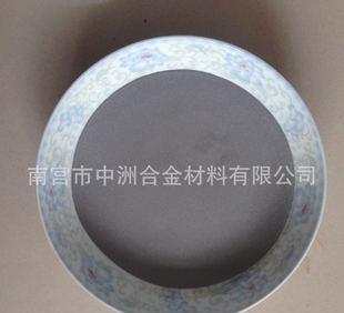 High purity nickel metal nickel powder spherical conductive nickel powder