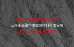 Electrolytic nickel powder 99.5% -250 mesh