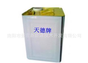 甲醇燃料油添加剂,酒店厨房专用甲醇添加剂