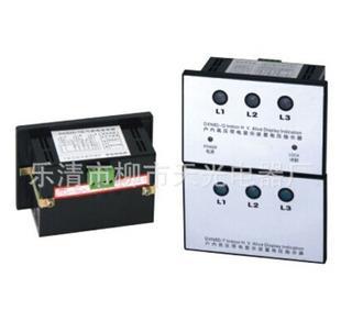 厂家批发直销户内高压带电显示装置电压指示器