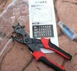 3#打孔钳皮带打孔皮带打孔钳英文版 名牌皮带专用性能高级打孔器;