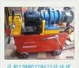 电动工具钢筋直螺纹套丝机【厂家批发】;