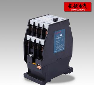прямо в длинном производителей принадлежит JZC1-44 электрический контакт реле промежуточного типа