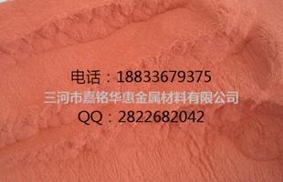 电解铜粉-80目, -300目,99.5%;