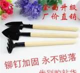 园艺三件套 园林工具套装 铁铲/耙/锹 微景观专用 种花种菜必备;