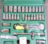滬源32件套筒組套火花塞工具隨車工具扳手五金工具組合終身保用;