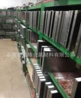 现货批发供应日本大同DC53冷作模具钢 毛料 精光板加工热处理;
