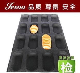 5寸16联模硅胶玻纤布热狗面包模具不沾透;