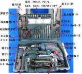 博世电动工具——博世冲击钻套装 GSB600RE 假一罚十;