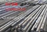 供应40cr圆钢 40cr大直径圆钢 小圆40cr冷拔圆钢 切割加工;