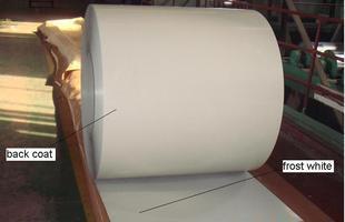 宝钢彩涂卷 彩涂板 彩涂板卷 镀铝锌基板彩涂 各种规格 颜色齐全;