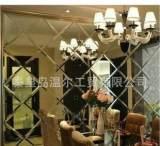 玻璃砖拼镜卫生间镜子玻璃玻璃加工拼镜装饰艺术玻璃装饰玻璃茶镜;