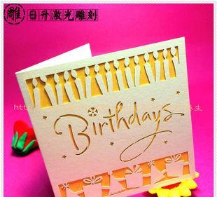 深圳专业供应贺卡激光加工 卡纸激光雕刻加工 质量保证价格优惠;