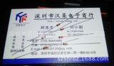 供应SEMTECH先科二极管 BAT85 30v 200mA检波二极管 直插DO-35;