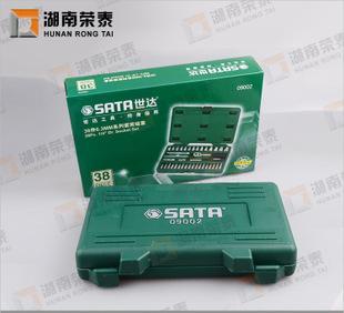 世达工具汽车维修汽保套装38件6.3MM套筒扳手棘轮扳手09002
