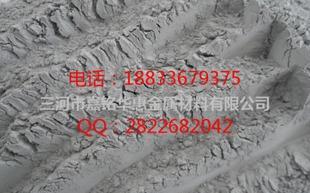 Zinc powder -200 mesh, -300 mesh, 99.5%