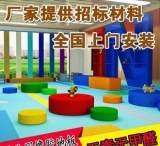 批发幼儿园专用橡胶地板 儿童橡胶地板 无毒无甲醛;