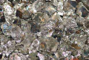 [recommended] high quality supply 75 50 metallurgical mineral iron vanadium ferrovanadium alloy (Figure)