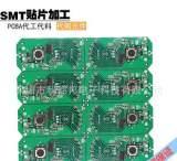 提供smt贴片加工 PCB贴片代料代工 电子产品PCBA生产测试插件;