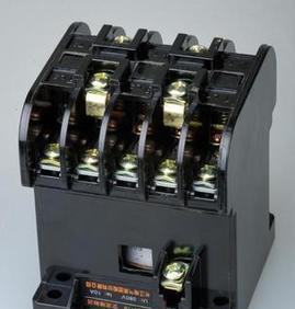 JZC1-44 поставок (DC) контакт реле