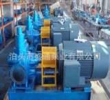 供應石油化工流程泵 化工離心泵 BZA化工泵;