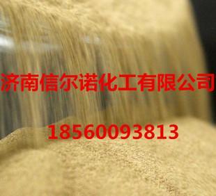 厂家直销现货供应 高纯度优质 铜粉 货源稳定 支持网购 铜粉;