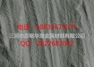 Tin powder 99.5% -300 mesh