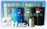 【厂家直销】化学电镀 表面处理酸洗磷化 电泳废水处理成套设备;