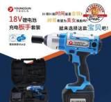 耀升 IW03 18v充电冲击板手 电动扳手 充电轮胎扳手 锂电冲击扳手;