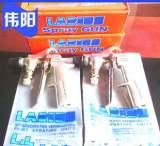 热销供应 喷涂除尘设备 意大利L91X高压无气喷枪;