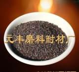【直销】 天然石榴石 石榴石磨料;