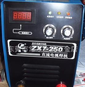 储能螺柱焊机 ,1台批;