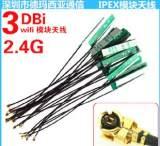 廠家直銷 WIFI模塊線路板天線 FPCPCB天線 手機平板天線;