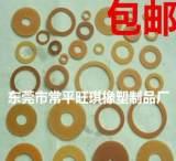 专业生产绝缘垫片 电木介子 电木板 垫片(厂家推荐,尺寸齐全);
