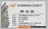 生产 锉刀 锉 木工汽车三角木木锉刀修车工具;