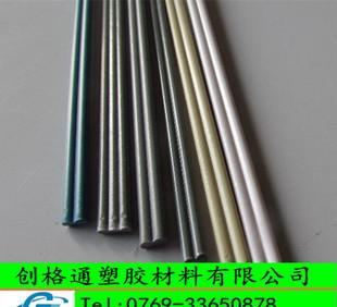 优质进口PP焊条/塑料焊条PP/PVC焊条 两股/三股焊条供应;