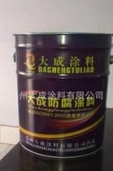 厂家直销 农机具专用 锤纹 环保 油性 面漆;