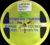 ST先科 插件二极管BZX55C68 排带DO-35 1/2W 稳压管(5000只/盒);