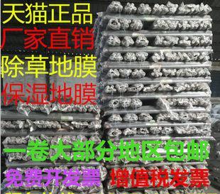 рулон пластиковой пленки черной пластиковой пленки - 8 килограммов 1 м 2 метров в ширину 1,5 метров сельскохозяйственных черный мембрана