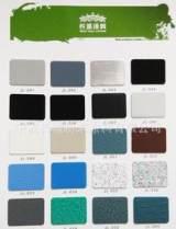 厂家直销 供应热固性环氧粉末涂料 环氧聚酯型粉末涂料 品质保证;