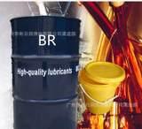厂家批发橡胶油 环保橡胶油 石蜡基橡胶油 芳烃橡胶油 芳烃油;
