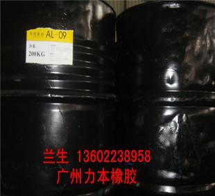 优质芳烃油,橡胶填充油;