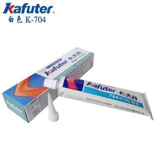 特价卡夫特硅胶K-704白色硅橡胶RTV单组份室温固化硅橡胶45克