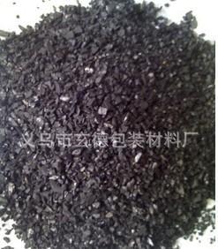 Shell активированного угля производителей шелухи активированного угля кокосовый активированный уголь может настроить