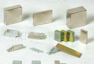 مصنع توريد قوة المغناطيس، المغناطيس، والمواد المغناطيسية