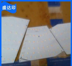 厂家出售 单面线路板刚性路灯线路板 盛达成品定制线路板;
