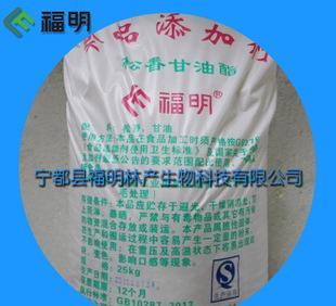 клей для поставок пищевых добавок животных эпиляция агент большого количества отличные цены 25KG/ мешок