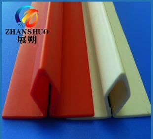 厂家供应 双色pvc异型材 塑料异型材;