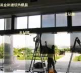 正品 金刚黑色建筑膜 玻璃隔热膜 防晒隔热膜 玻璃窗;