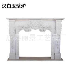 汉白玉花岗岩大理石雕田园风壁炉西欧式室内摆件浮雕